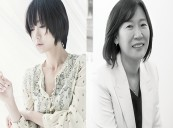 BAE Doo-na and KWAK Sin-ae Receive Etoile du Cinema Awards