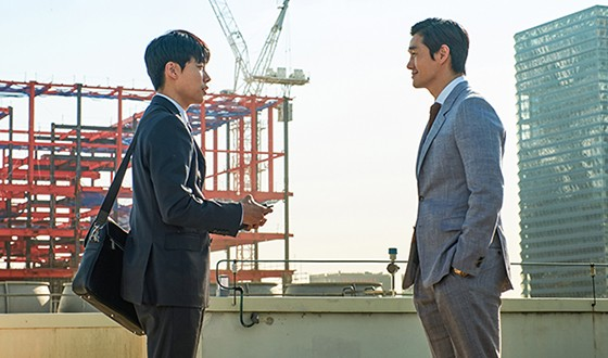 8th Korean Film Festival in Frankfurt Screens 15 Features