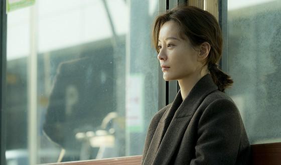 KIM JI-YOUNG, BORN 1982 Silences Anti-Feminist Backlash in Powerful Debut