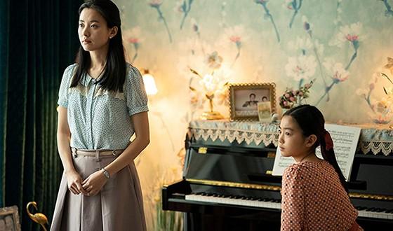 HAN Hyo-joo and LEE Jong-hyuk Join USA Networks-Amazon Series