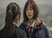 Hawaii International Film Festival Selects 9 Features from Korea