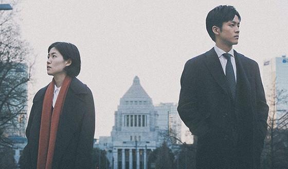 SHIM Eun-kyoung Picks Up Acting Prize for Japanese Film Debut