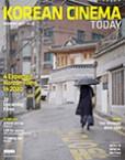 Korean Cinema Today vol.36