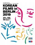 KOREAN FILM COMPANIES in BERLIN 2019