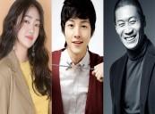 KIM Hye-jun Joins SONG Joong-ki and JIN Seon-kyu in THE SEASON OF YOU AND ME