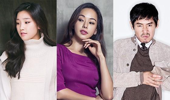 SUL Kyung-gu, LEE Ha-nee and PARK So-dam Consider GHOST