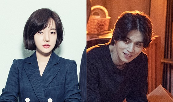 LIM Soo-jung and LEE Dong-wook Contemplating being SINGLE IN SEOUL