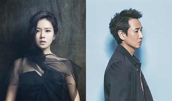 Hollywood Project Woos SON Ye-jin and LEE Sun-kyun