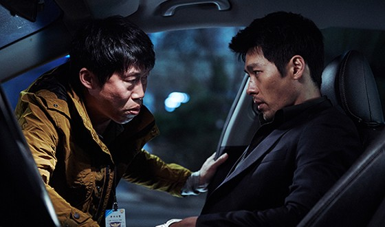 HYUN Bin and YOO Hae-jin Considering Another CONFIDENTIAL ASSIGNMENT