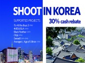 Special Issue of Variety Featuring Information on Location Shooting in Korea