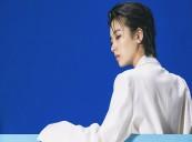 LEE Joo-young to Receive Rising Star Asia Award at NYAFF