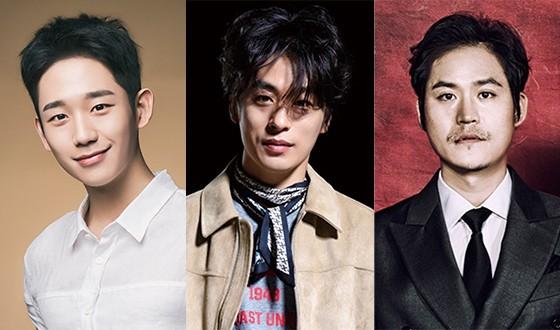 JUNG Hae-in, KOO Kyo-hwan, KIM Sung-kyun and SON Suk-ku Sign Up For Netflix Show D.P.