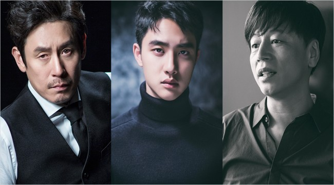 SUL Kyung-gu and DOH Kyung-soo Prepare for Trip to THE MOON