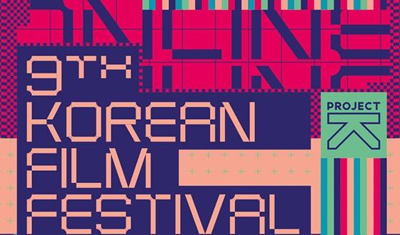 Korean Film Festival in Frankfurt Presents Its Biggest Program for 9th Edition