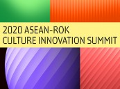 Ministry of Culture, Sports and Tourism to Hold 2020 ASEAN-ROK Culture Innovation Summit  Oct 21, 2020