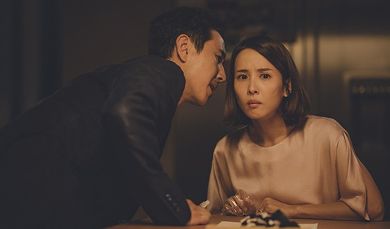 PARASITE Tops 14th Asian Film Awards with 4 Prizes
