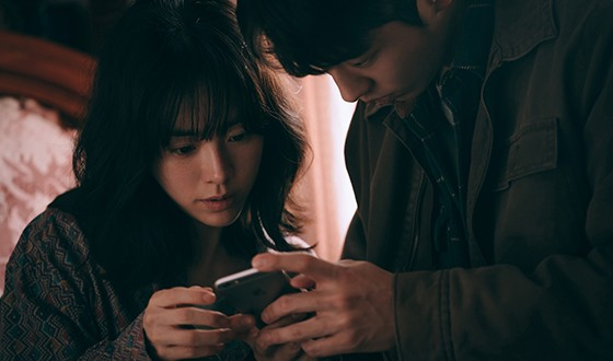 KIM Jong-kwan's Commercial Debut JOSEE Scores Global Sales