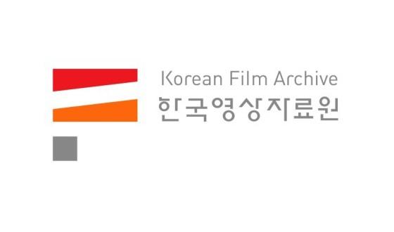 Korean Film Archive Sheds Light on Colonial Era of Korean Cinema