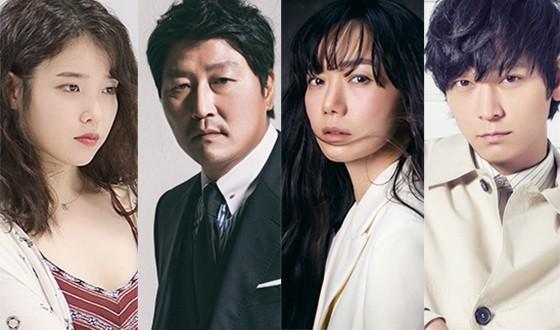 IU Joins Star-Studded Cast of KOREEDA Hirokazu's BROKER