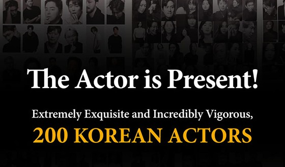 Dedicated Website KOREAN ACTORS 200 to Launch on March 15