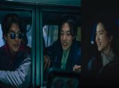 KIM Woo-bin, RYU Jun-yeol and KIM Tae-ri Wrap 2-Part ALIEN