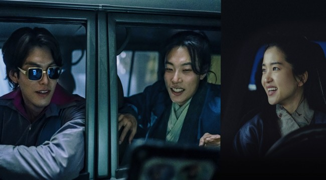 KIM Woo-bin, RYU Jun-yeol and KIM Tae-ri Wrap 2-Part ALIEN