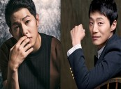 BOGOTA with SONG Joong-ki and LEE Hee-joon to Resume Filming in Colombia