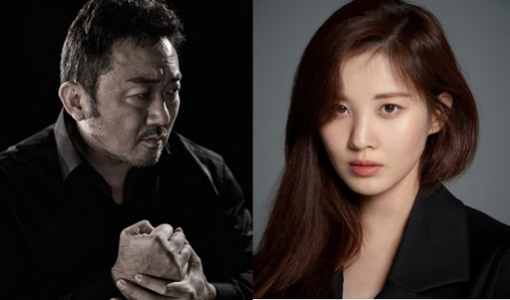 Will Seohyun Join Don Lee in HOLY NIGHT: DEMON HUNTERS?