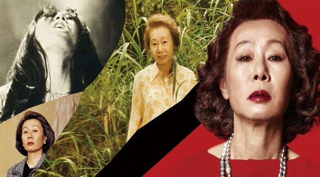 Korean Film Archive Reveals YOUN Yuh-jung Retrospective