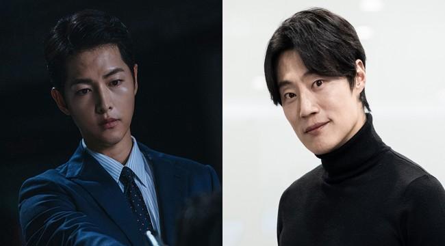 BOGOTA with SONG Joong-ki and LEE Hee-joon Resumes Filming in Korea