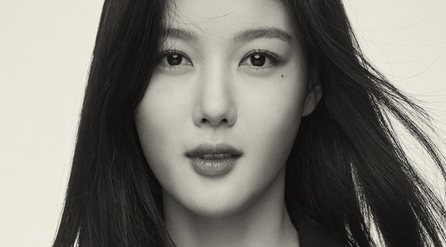 KIM You-jung to Become TWENTIETH CENTURY GIRL in Netflix Original Film