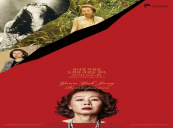 Korean Film Archive Reveals YOUN Yuh-jung Retrospective