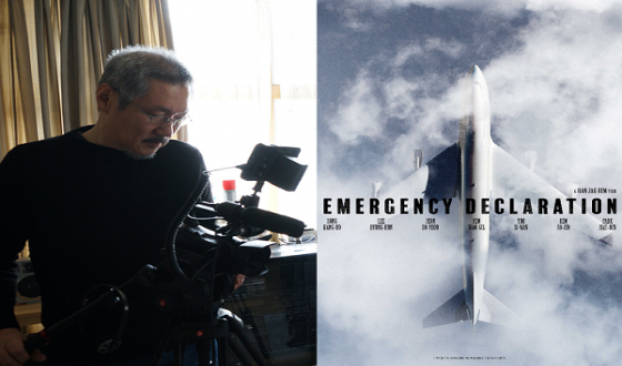IN FRONT OF YOUR FACE and EMERGENCY DECLARATION Selected for Cannes