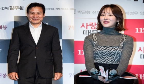 Ahn Sungki to Appear in Shin Yeonshick's DEMENTIA