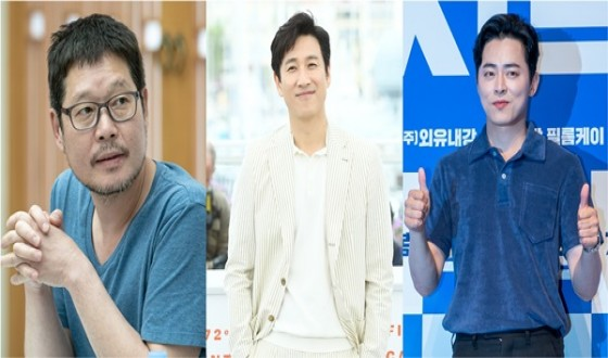 Yu Jaemyeong Joins Lee Sunkyun and Jo Jungsuk in LAND OF HAPPINESS
