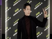 Yoo Teo Joins A24 Project PAST LIVES