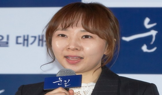 MINE Director LEE Najeong Signs with Hollywood Management Company