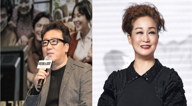 JK Youn and Miky Lee Team Up for Hollywood K-Pop Road Movie
