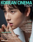 Korean Cinema Today vol.39