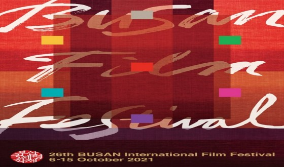 Official Poster for the 26th Busan Film Festival