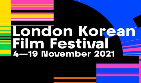 London Korean Film Festival to Stage Youn Yuhjung Retrospective