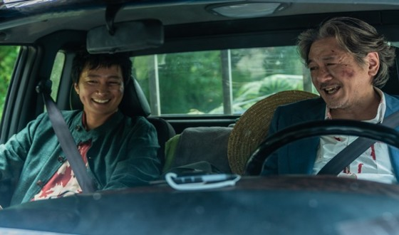 HEAVEN: TO THE LAND OF HAPPINESS to Open 26th Busan Film Festival