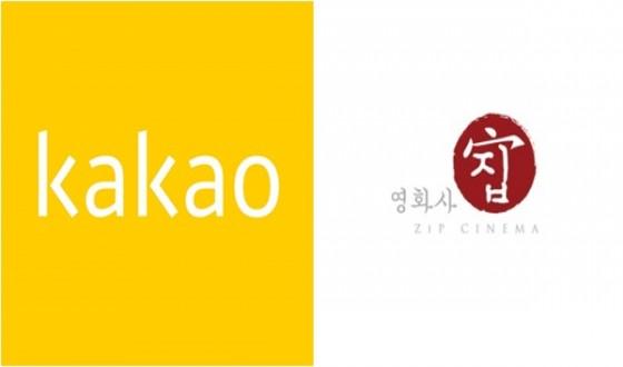 Kakao Acquires Top Production Company ZIP CINEMA