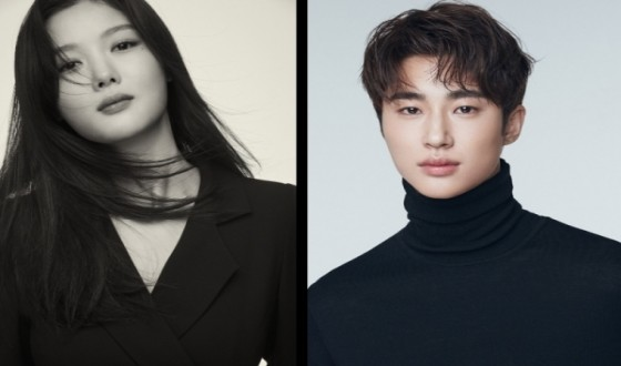 Kim Youjung and Byeon Wooseok to Star in Netflix Film 20TH CENTURY GIRL