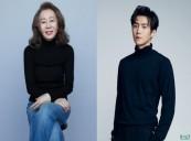 Kim Seonho Joins Youn Yuhjung and Kim Yunjin in DOG DAYS