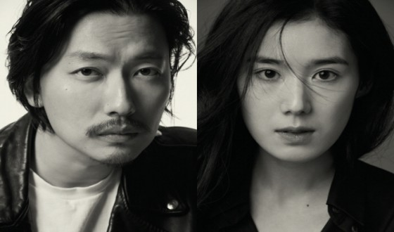 Lee Donghwi and Jung Eunchae Team Up for MAN LOOKING LEFT, WOMAN LOOKING RIGHT