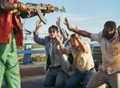 MOGADISHU and BOOK OF FISH to Bookend 16th Paris Korean Film Festival