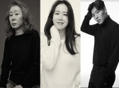 Youn Yuhjung, Son Yejin and Kang Haneul Offered Roles in A TREE DIES STANDING