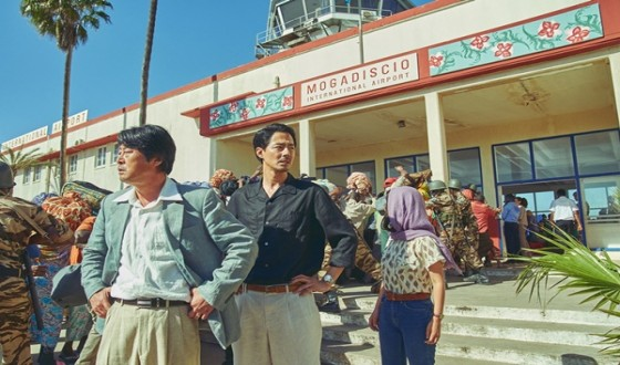 Korea Selects ESCAPE FROM MOGADISHU for Oscars' Best International Feature Section