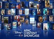 Disney+ Reveals 7 Local Series Ahead of Korean Launch